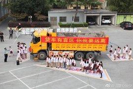 卡车周爆:11.21起郑州全天禁行国三车