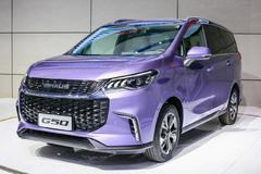 上汽大通推出全能家旅MPV G50首�l款