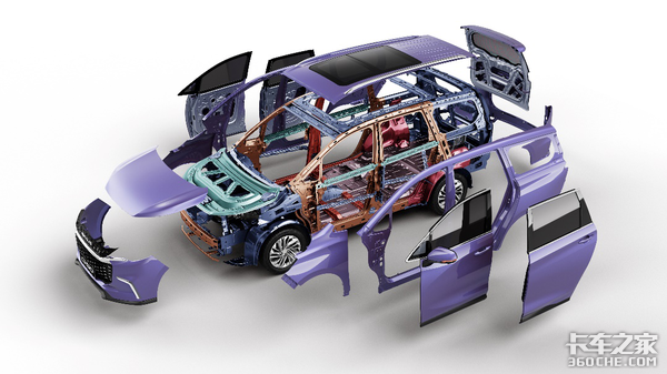 上汽大通推出全能家旅MPVG50首发款