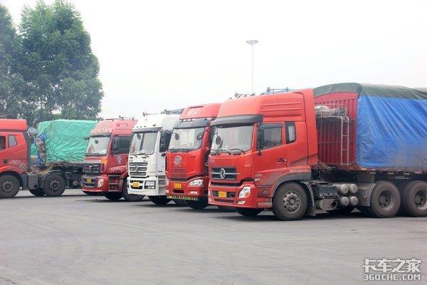 卡车司机和货主谈运价怎么才能不吃亏?这些办法太绝了