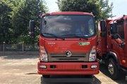 新车促销 泸州王牌7系自卸车现售10.9万