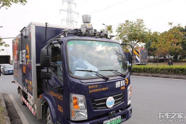 德邦、满帮涉无人重卡车队、专线、物流企业运营应该效仿吗?