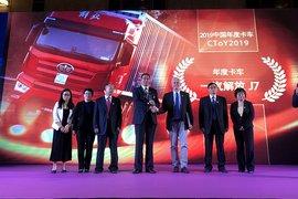 出世即巅峰 J7荣获2019中国年度卡车