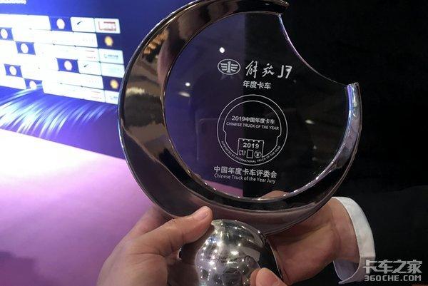 """出世即巅峰解放J7斩获""""2019中国年度卡车""""桂冠是众望所归"""