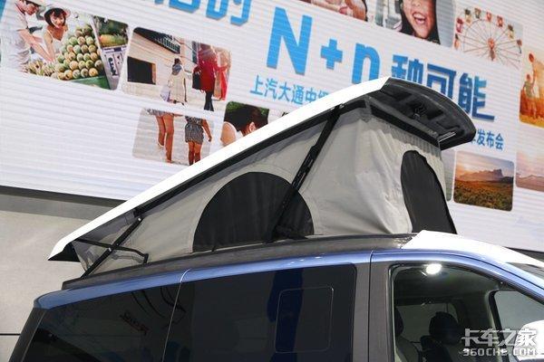 G50、RG10首发,上汽大通今年的展台亮点真多