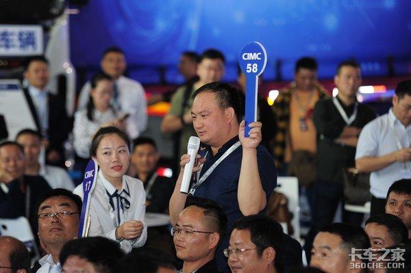 广州车展:中集车辆获大订单,劲销1700辆