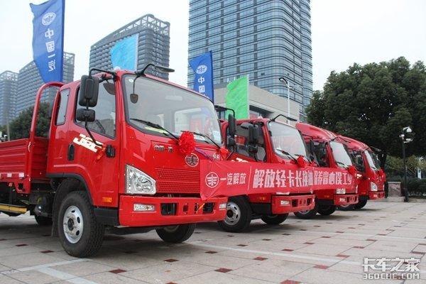 解放轻卡长换油新产品上市发布苏州站