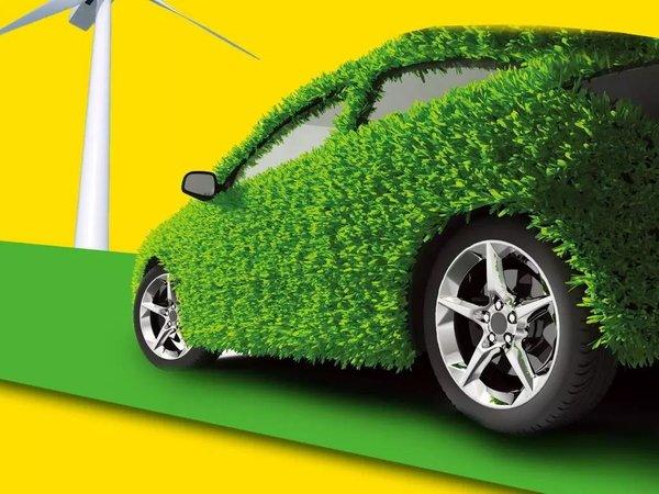 重磅:新能源汽车有巨变你关心的价格、续航有答案了