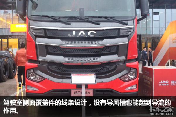 东康560马力配采埃孚AMT12挡箱格尔发A5全新出击