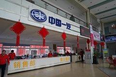 深耕首都市场 北京宏特10个月售4500台