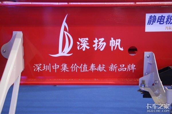 欧美设计理念多项升级深圳中集40英尺集装箱骨架车自重5.5吨
