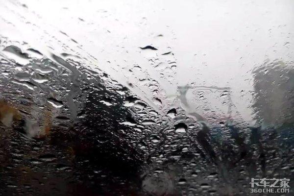 雾霾天跑车牢记这5条,别让恶劣天气酿成车祸悲剧