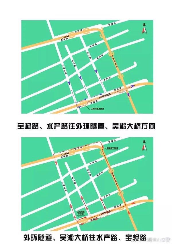 沪部分路11.30起货车禁行绕行方案来了