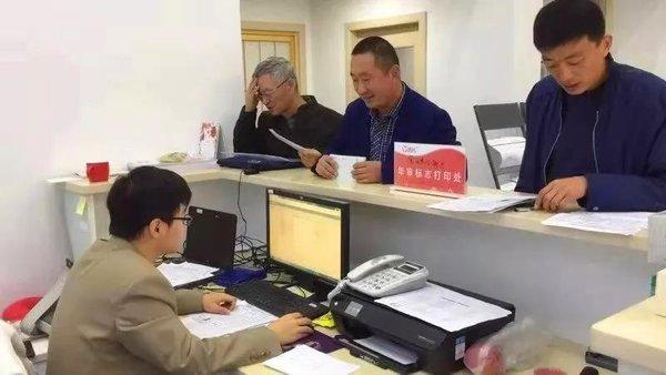 沪货运实行网上年审并可申诉违规车辆