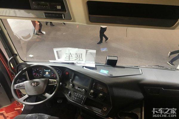 广州车展解放J7完美首秀