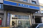 黑龙江警方暴力执法 辅警清除公安队伍