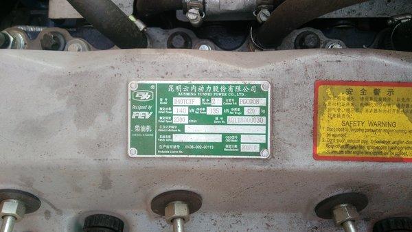 190马力东风国六平板运输公告样车下线