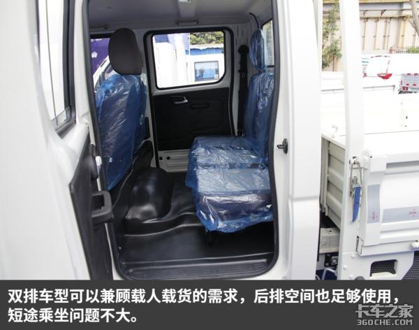 高颜值高承载国六福田祥菱M1售5.08万