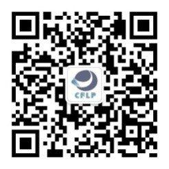 2018年全国货运行业年会将于12月20日在北京召开