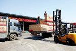 2018年全国货运行业年会将在京召开