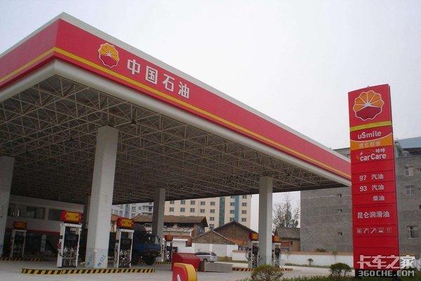 山东油价为啥这么便宜?背后有什么利益关系?