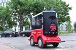 卡车晚报:东风整合6单位创两家新公司