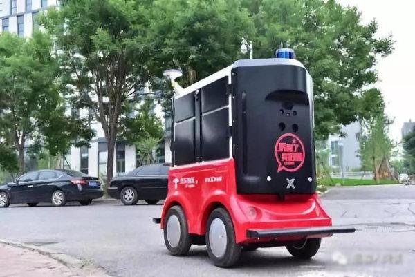 卡车晚报:阜阳铁海联运节约成本5000万;东风汽车进行整合资源