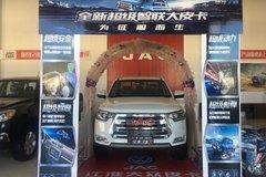 江淮帅铃T82.0T139马力四驱只售12.28万
