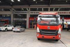 直降1.0万元 重庆G5X载货车底盘促销中