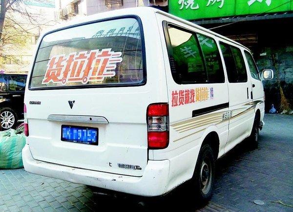物流八卦:川渝高速省界收费站将取消