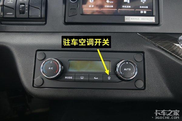 驾驶室冬暖夏凉,座椅有通风加热550马力解放J6四季款牵引车详解