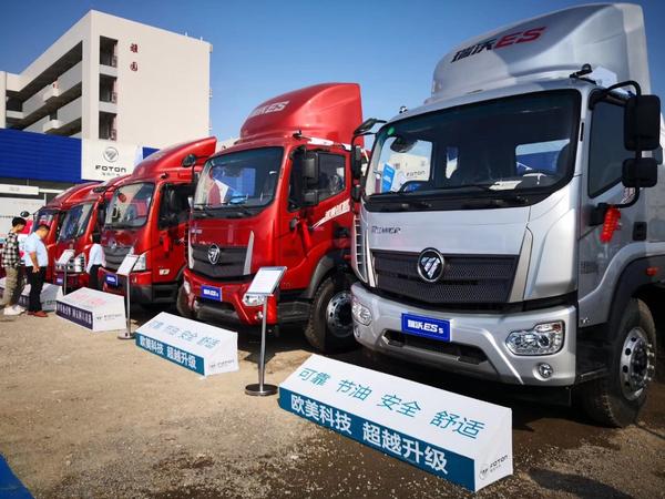 福田时代珠三角抢先发布国VI产品瑞沃ES中卡第一万台交付