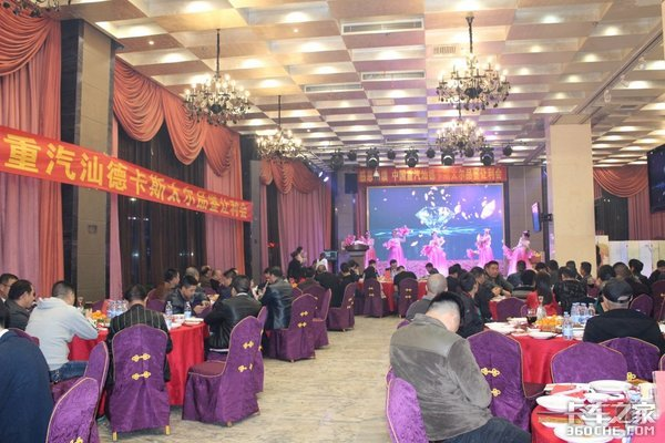 感恩回馈中国重汽汕德卡斯太尔产品推介会福州站