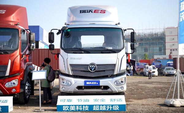 """福田瑞沃ES5中卡被评为""""2018中国物流推荐用车"""""""