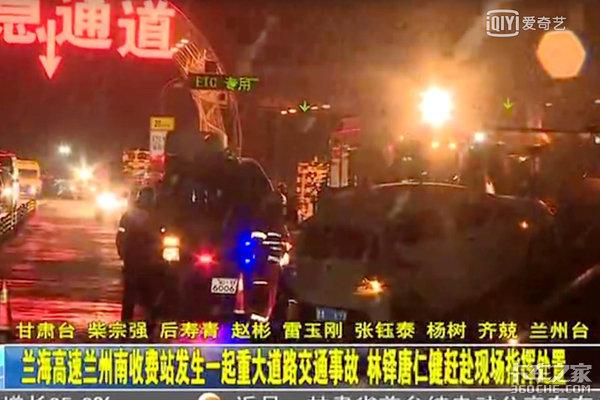 物流八卦:滁淮高速将新增3个收费站