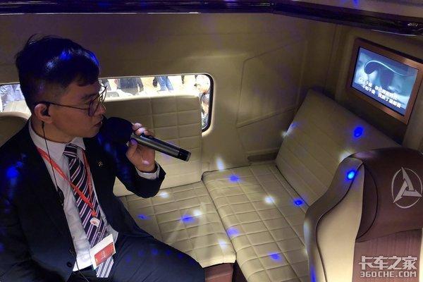 驾驶室是移动K歌房三一重卡超高配特别版拍卖成交价45.3万