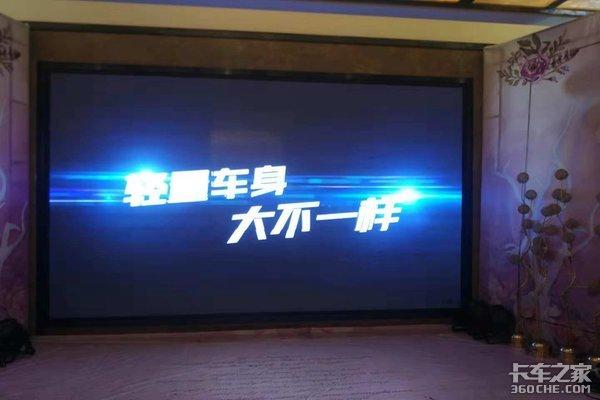 桂林通泰载货车&牵引车推介会活动