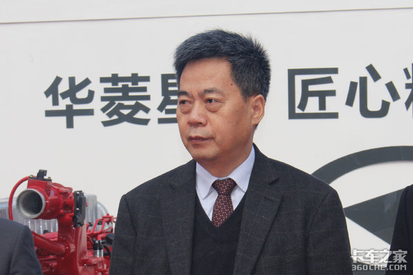 2018上海宝马展华菱发布H9低地板重卡
