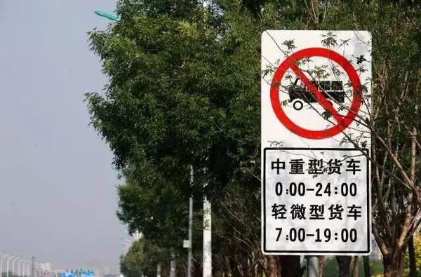 12月1日起,广州这条道路全天禁行核载5吨以上货车