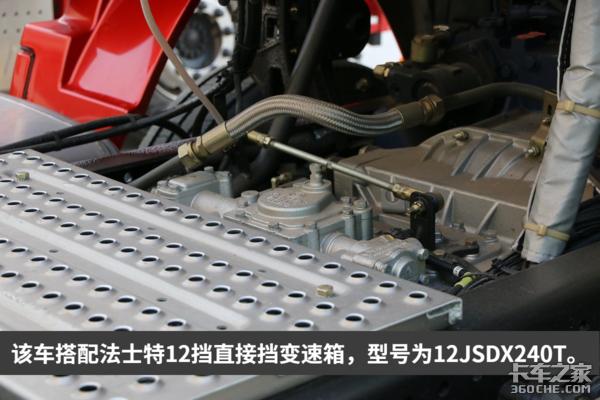13升580马力国六排放!陕汽德龙X30004X2牵引车图解