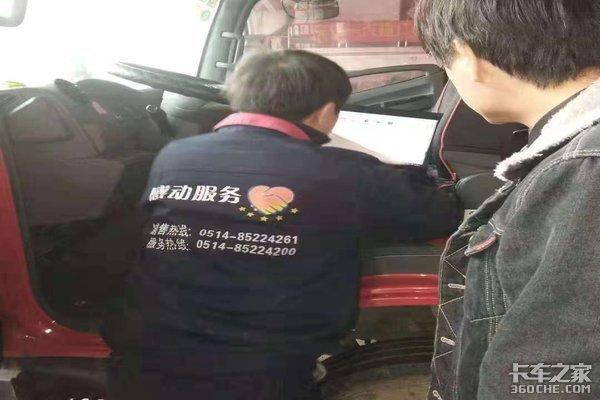 回馈客户南京解放轻卡免费保养进行中