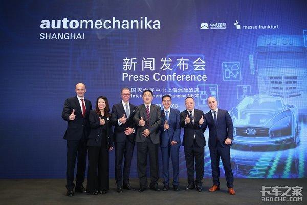 2018AutomechanikaShanghai盛大揭幕全新亮点紧扣全球趋势
