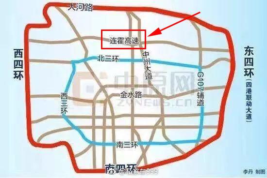 郑州单双号限行:连霍高速下站2小时不处罚?12月1日后还是要罚