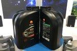 上海法兰克福展 昆仑润滑油D12更长寿