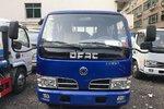 让利促销 深圳福瑞卡F4自卸车售10.8元