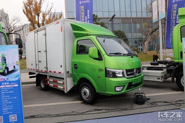 新品X3L系列牵引车曝光新能源家族再添一员陕汽商用车年会抢先看