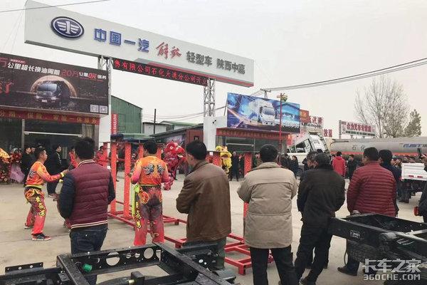 一汽解放轻卡暨锡柴4DB西安新品推荐会落幕