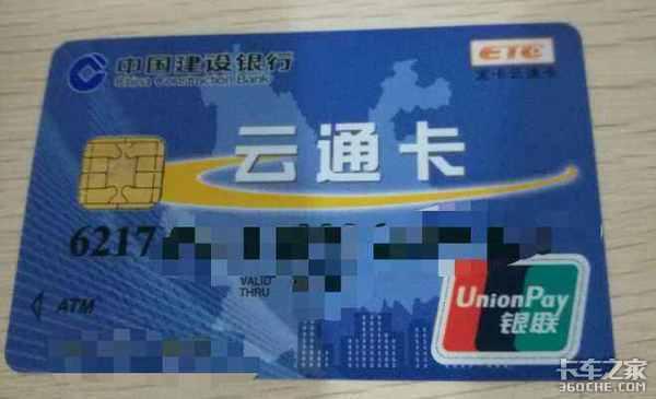 注意!12月起,云南超载、超限货车将不享受这些优惠