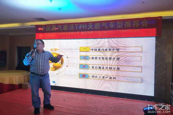 """大同晋江弘盛""""免费""""送车活动燃爆浑源"""
