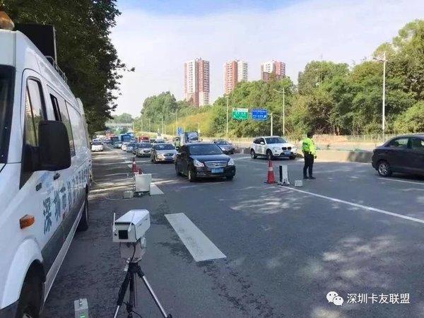 深圳开展柴油车污染专项整治尾气排放超标处罚500元!
